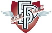 Конкурс логотипа фестиваля «Большая Разница»