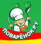 Конкурс рецептов «Готовим с удовольствием: быстро и просто!»