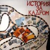 Конкурс «Человек в истории. Россия – XX век»