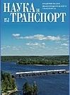 Конкурс фотографий «Транспорт моего города»
