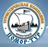 Конкурс викторина «К студеному Белому морю»