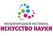 Конкурс «Созвездие как образ русской культуры»