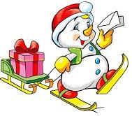 Детский конкурс «Снеговичок-почтовичок спешит в гости»