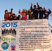 Конкурс социального плаката «Покажи бедность. Нарисуй решение!»