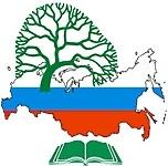 Всероссийский конкурс «Моя малая родина: природа, культура, этнос»