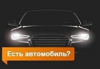 Конкурс отзывов «АвтоМнение – Зима 2013»