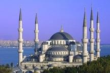 Конкурс викторина по Турции