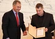 Конкурс грантов от Русского географического общества