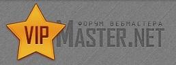 Конкурс для копирайтеров от VIPMaster