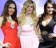 Отборочный этап конкурса «Российская красавица г. Москва 2014»