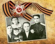 I Всероссийский конкурс сочинений «Никто не забыт, ничто не забыто»