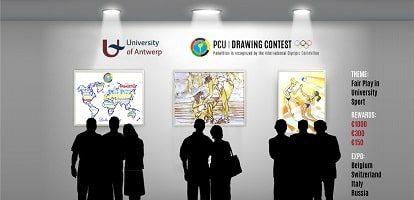 III Международный художественный конкурс Университета Антверпена и клубов Panathlon International