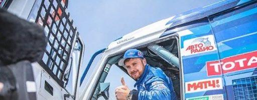 Конкурс викторина «Дакар 2019» на f1news.ru