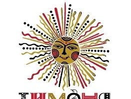Городской этнографический фестиваль музыки, танца, изобразительного и декоративно-прикладного творчества «Тимоня» 2019