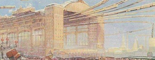 Конкурс живописных и графических работ «Москва будущего»