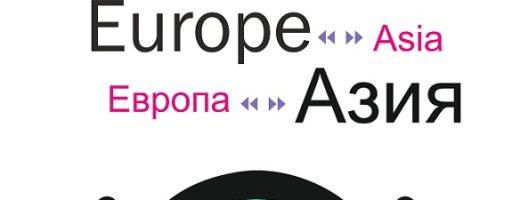II Всероссийский интернет конкурс социальных роликов и сценариев «Твой Взгляд @ Европа — Азия»