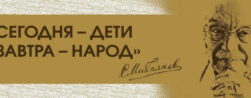 Литературный конкурс имени Сергея Михалкова 2019