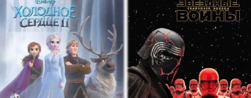 Акции Магнит и Disney: «Магнит подарков»