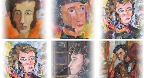 XVII Международный конкурс рисунков «Пушкин глазами детей»