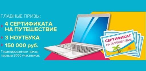 Творческий конкурс «Рисуем вместе с Комус!»