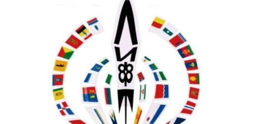 V Всероссийский литературный конкурс «ЛиФФт-2020»