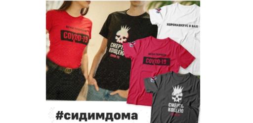 Всероссийский он-лайн конкурс «Паники Нет»