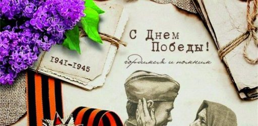 День Победы песня-гимн на 9 мая: текст и слова песни