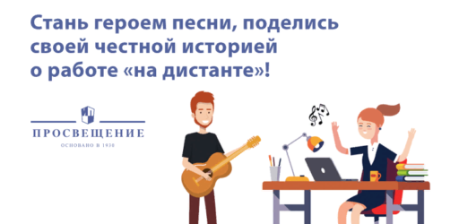 Творческий конкурс «С юмором о важном»