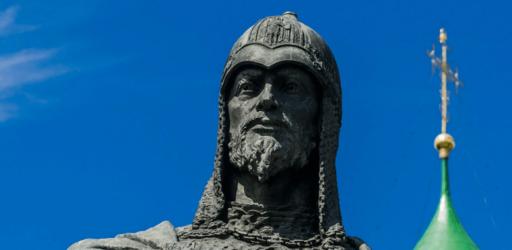 Всероссийский конкурс «Наследие святого благоверного князя Александра Невского»