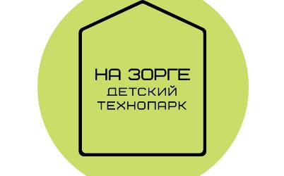 Молодежный архитектурный конкурс «Библиотека в Кондрово»
