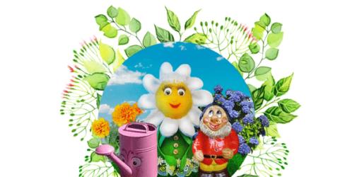 Онлайн конкурс поделок «Цветущий сад»