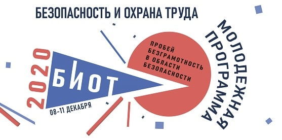 Конкурс научно-исследовательских работ (НИР)