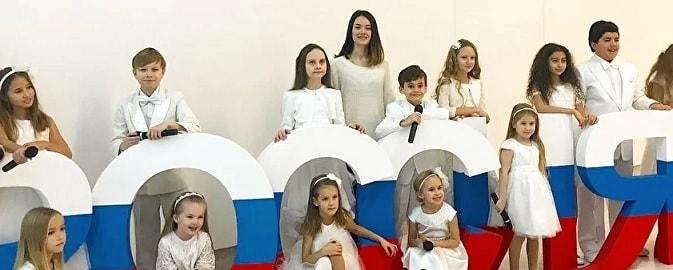 Россия 2035 конкурс