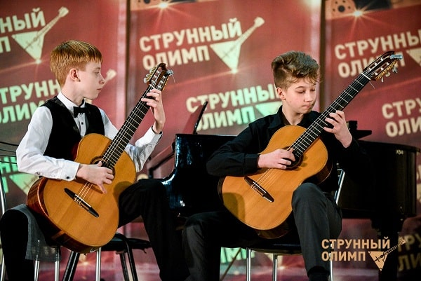 II Открытый Всероссийский конкурс «Струнный Олимп»