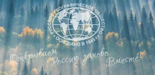 Фотоконкурс «Самая красивая страна – 2021»