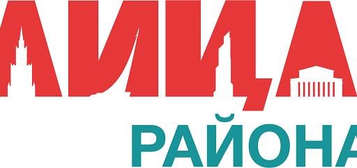 Московский конкурс социальных проектов «ЛИЦА района»