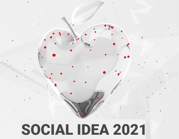 """Международный конкурс социальных проектов с применением цифровых технологий """"Social Idea 2021"""""""