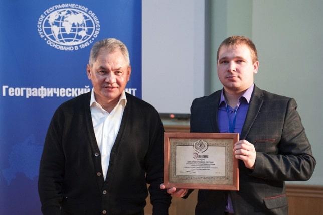 Именные стипендии Русского географического общества