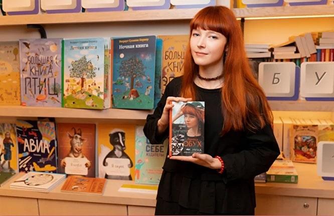 Национальная премия для молодых авторов