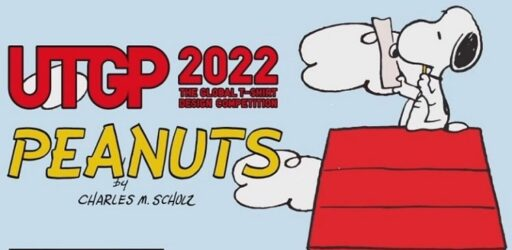 Конкурс «Нарисуем персонажей Peanuts вместе!»