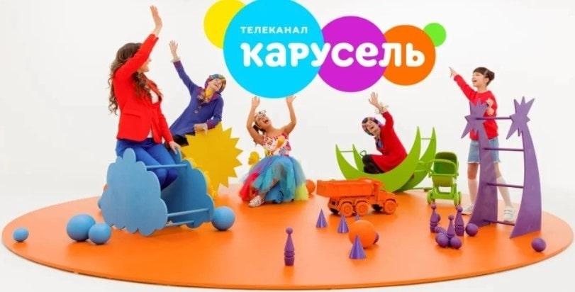 Конкурс на канале Карусель: «Юбилейный флэшмоб»