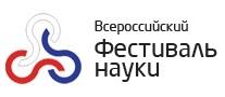konkurs-uchenye-budushhego