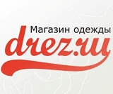 konkurs-vyigraj-chasy-ot-internet-magazina-drez