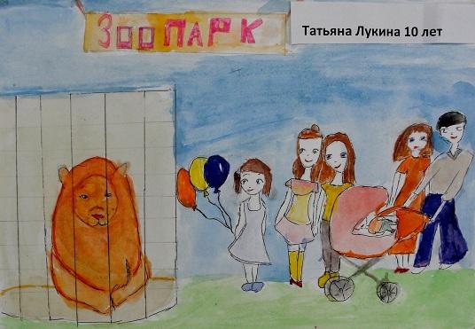 itogi-konkursa-gorod-detstva-11
