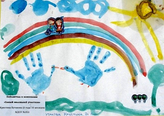 itogi-konkursa-gorod-detstva-4