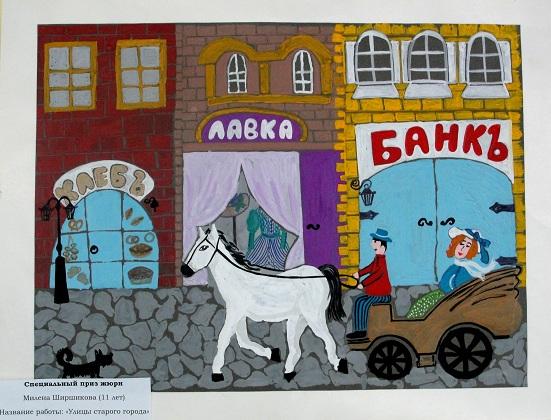 itogi-konkursa-gorod-detstva-8