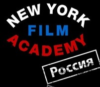 konkurs-video-vyigraj-obuchenie-v-new-york-film-academy