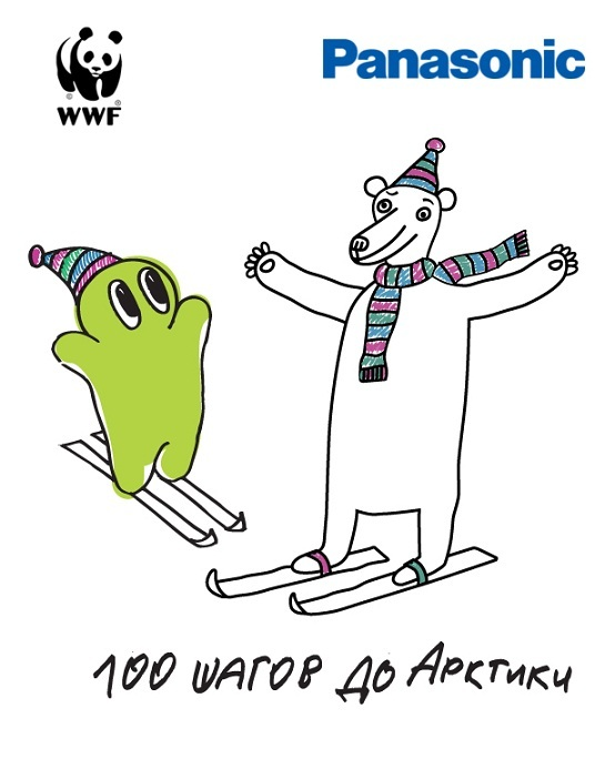 konkurs-100-shagov-do-arktiki