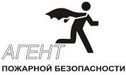 Конкурс логотипов «Агент пожарной безопасности»