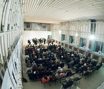 Конкурс «Имя для нового концертного зала»